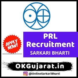 PRL Sarkari Bharti 2020 - Govt Job