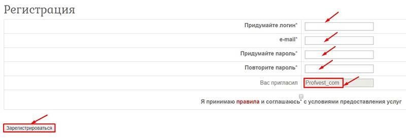 Регистрация в CrowdLending 2