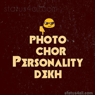 Top unique profile pictures for whatsapp and Facebook - status4all.com