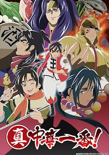 Shin Chuuka Ichiban! 2nd Season Opening/Ending Mp3 [Complete]