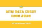 MTN Data Cheat 2020: Enjoy Free 10GB & More