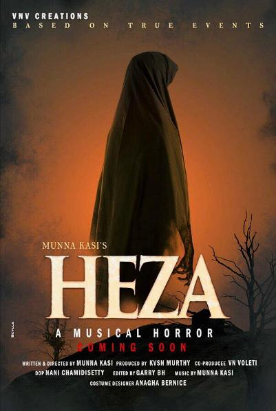 Telugu movie Heza 2019 wiki, full star-cast, Release date, Actor, actress, Song name, photo, poster, trailer, wallpaper