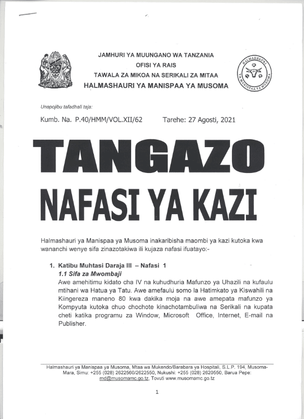Job Vacancy at Musoma Municipal Council - Katibu Muhtasi ( Secretary )