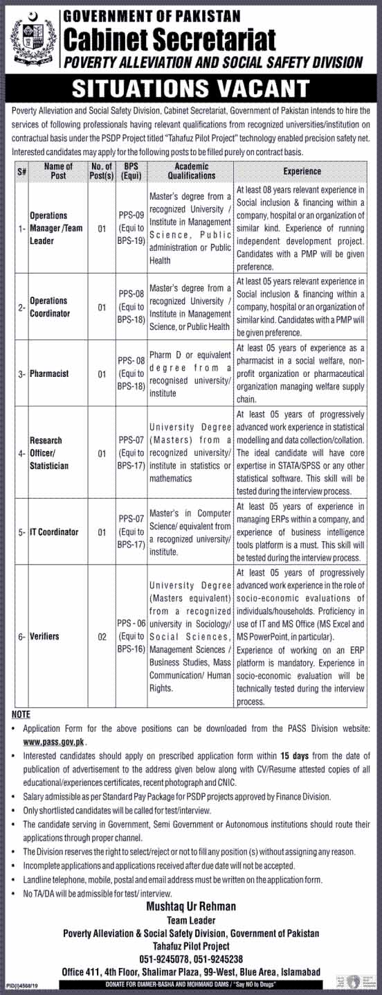 Government jobs in Cabinet Secretariat Govt Of Pakistan For Operations Manager, Operations Coordinator
