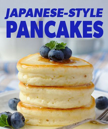 Japanese Hot Cake