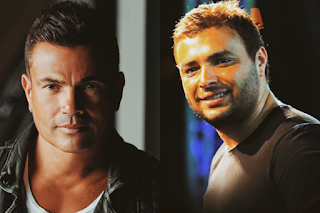 A crisis between Amr Diab and Rami Sabry أزمة بين عمرو دياب ورامي صبري