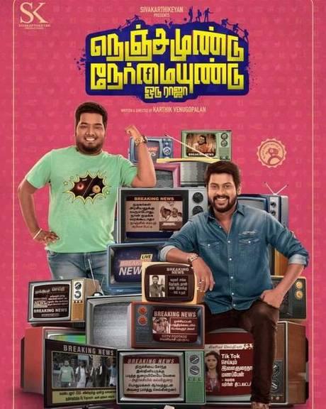 Nenjam undu nermai undu odu raja tamil movie download in hd