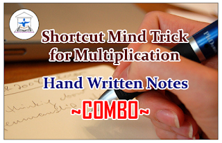 "Useful Mind Trick for Multiplication - Hand Written Notes ""COMBO"""