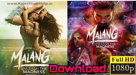 (2020) Malang Full Movie Download | Malang Full Movie Download HD 1080p