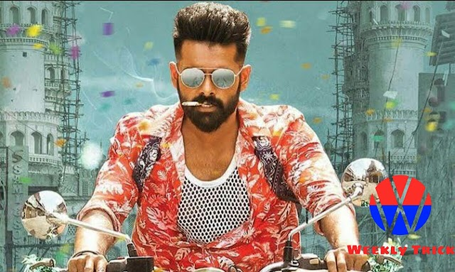 iSmart Shankar Hindi Dubbed Full Movie 720p Leaked By Filmywap