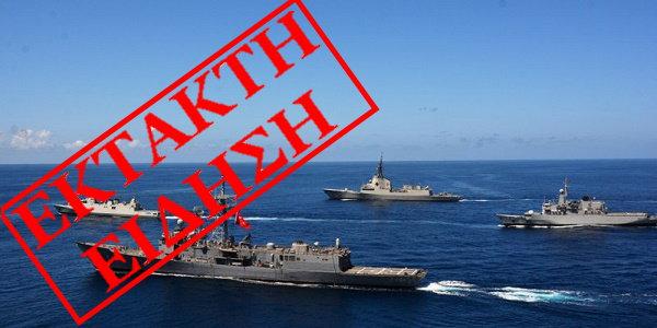 Έκτακτο: Τουρκική ακταιωρός εμβόλισε ελληνικό πλοίο στην Καλόλιμνο