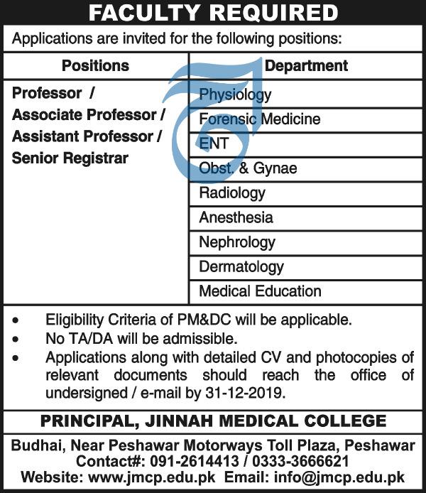 Jobs in Jinnah Medical College Peshawar 2019