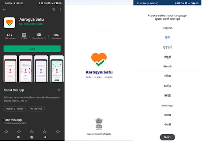 Aarogya Setu App ki jankari