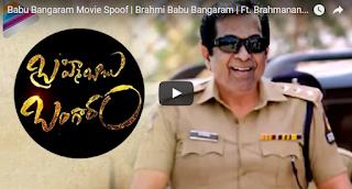Babu Bangaram Movie Spoof - Brahmi Babu Bangaram