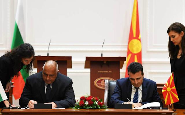 Η υπογραφή συμφώνου καλής γειτονίας και συνεργασίας την Τρίτη στα Σκόπια από τους πρωθυπουργούς της ΠΓΔΜ Ζόραν Ζάεφ και της Βουλγαρίας Μπόικο Μπορίσοφ, ήταν αναμφισβήτητα το κορυφαίο πολιτικοδιπλωματικό γεγονός των ημερών στον βαλκανικό περίγυρο και οπωσδήποτε δεν αφήνει αδιάφορη την Αθήνα.