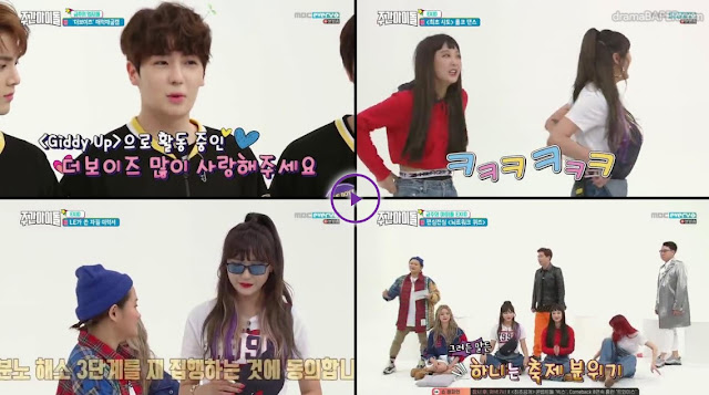 Weekly Idol Episode 351 Subtitle Indonesia