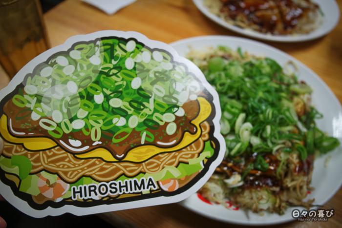 Gotochi card challenge, okonomiyaki, Hiroshima