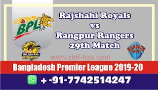 Dream 11 Team Prediction Rangpur vs Rajshahi 29th Match BPL T20 Captain & Vice Captain