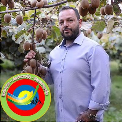 Ντόρκος Άγγελος: Υποψήφιος στο Τμήμα Μεταποίησης για το Επιμελητήριο Θεσπρωτίας με επικεφαλή τον Αλ. Πάσχο