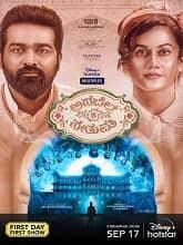 Annabelle Sethupathi (2021) HDRip Telugu (Original Version) Full Movie Watch Online Free