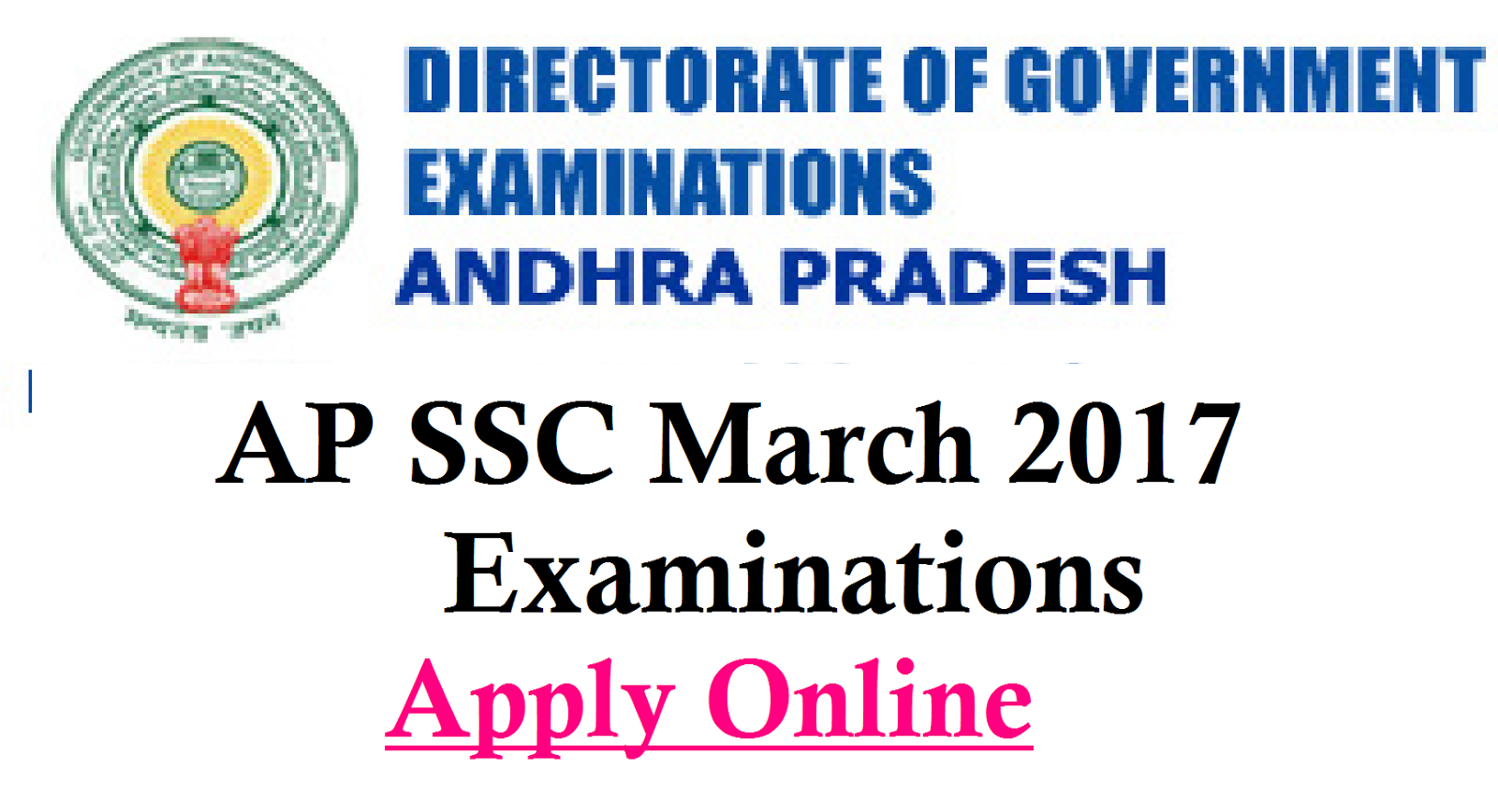AP SSC Exam 2017 Nominal Rolls User Manual Online Registration