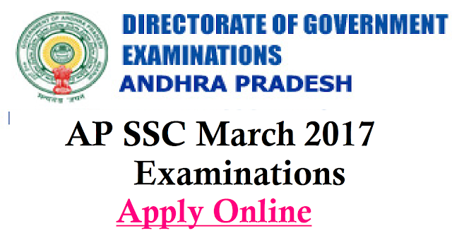 AP SSC Exam 2017 Nominal Rolls User Manual Online Registration Required Documents|AP SSC Public Exam Nominal Rolls Instructions |HMs Instructions to User Manual of SSC Exam March 2017 Nominal Rolls Online enter |Andhra Pradesh 10 th Class Students Nominal Rolls Online regaistration |AP SSC Students OMR cum ICR sheets| cse.gov.in| AP school education|required Certificates |How to login Online registration for Students Nominal Rolls AP SSC Public Exams 2017 Instructions to HM Nominal Rolls Online Sunmission/2016/11/ap-ssc-exam-2017-nominal-rolls-user-manual-online-registration-required-documents.html