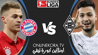 مشاهدة مباراة بايرن ميونخ وبوروسيا مونشنغلادباخ بث مباشر اليوم 08-05-2021 في الدوري الألماني