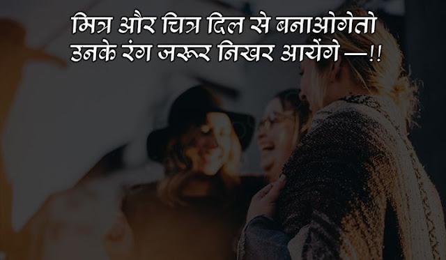 friendship status in hindi attitude