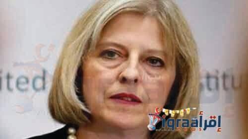 """رئيسة وزراء بريطانيا الجديدة """"تيريزا ماي"""" تعلن الحرب على الأقلية المحظوظة"""