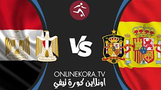 مشاهدة مباراة مصر الأولمبي وإسبانيا بث مباشر اليوم 22-07-2021 في أولمبياد طوكيو