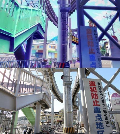 47 gambar Anime pemandangan kota