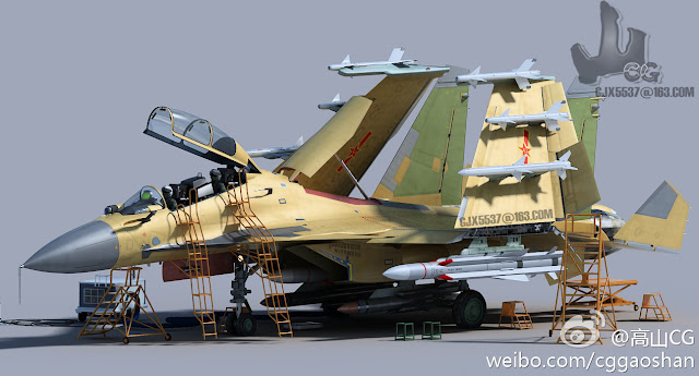 CGI of J-15S Flying Shark Naval Fighter Jet | Chinese Military Review