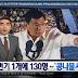 VIRAL NGAYON: RODRIGO DUTERTE BINANSAGANG PINAKAMAGALING NA PRESIDENTE SA BUONG MUNDO!!