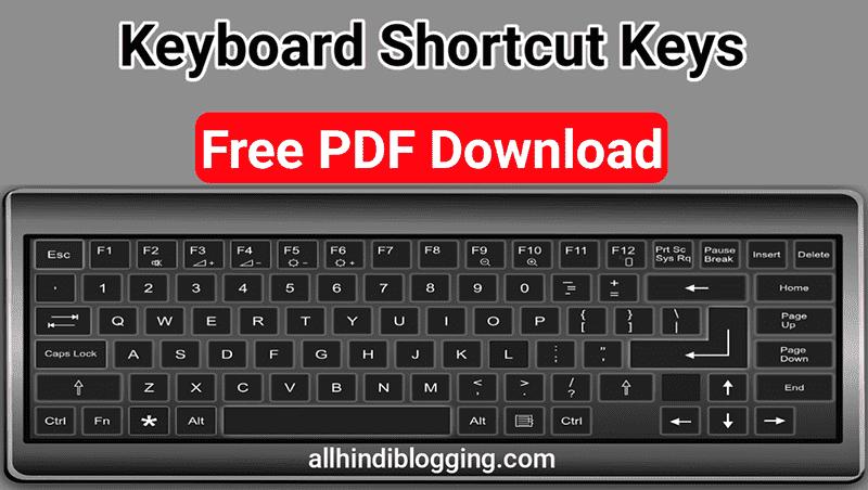 Computer Shortcut Keys In Hindi