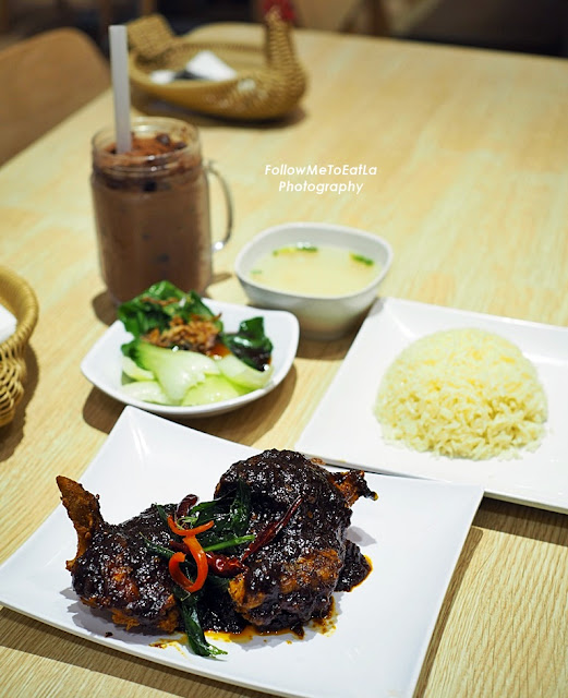 The Chicken Rice Shop Offers AYAM SEDAP BAQ HANG For Ramadan Promotion 2021