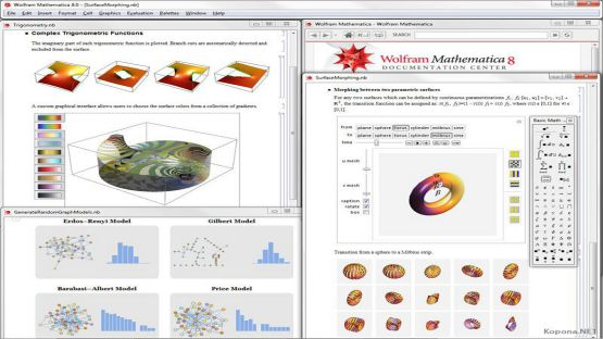 Mathematica 8.0 screenshot 2