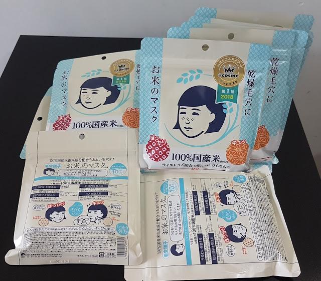 Mặt nạ cám gạo Keana - Hàng Nhật
