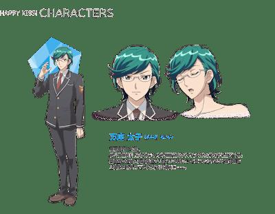 Rikuya Yasuda como Taishi Manza