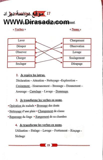 Résoudre des exercices de français pour la première année page 17