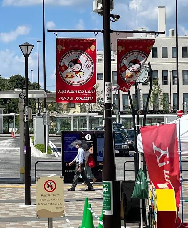 Kokubunji city (Japan) organizes promotion of Vietnamese space