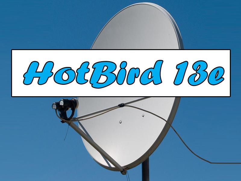 خطوات سهلة في إستقبال القمر الأوربي هوتبيرد Hotbird 13e