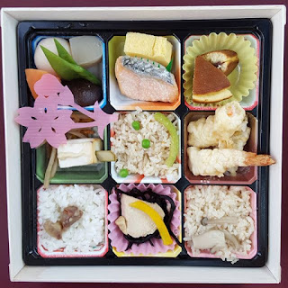 Cuisine Japon Tradition japonaise Bento Lifestyle