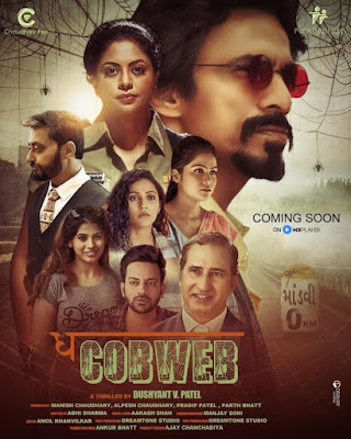 The Cobweb Season 01 Hindi WEB Series 720p HDRip ESub x265 HEVC