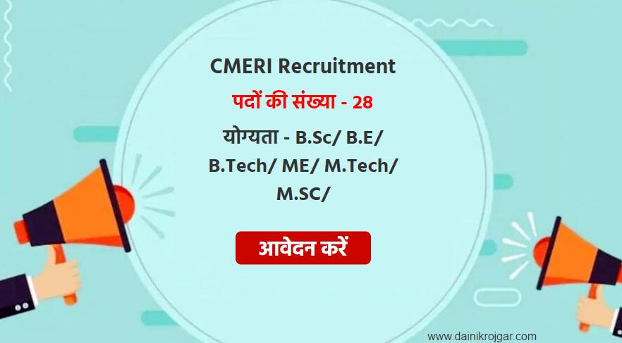 CMERI Recruitment 2021, Apply 28 Project Assistant & Other Vacancies