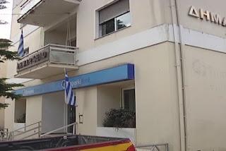ΦΑΡ ΟΥΕΣΤ ΣΤΟ ΔΗΜΑΡΧΕΙΟ ΟΙΧΑΛΙΑΣ ΜΕ ΤΡΑΥΜΑΤΙΕΣ