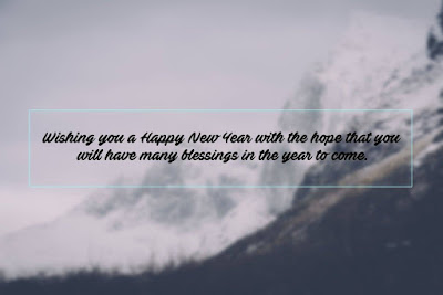 New Year 2017 Quotes
