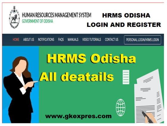 HRMS-Odisha-login-and-registration-process