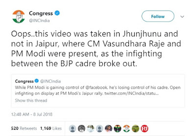 Congress_Admitted_Fault_Of_Uploading_Fake_Video