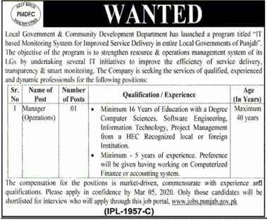 Government jobs in Local Government & Community Development Department as Manager Operations
