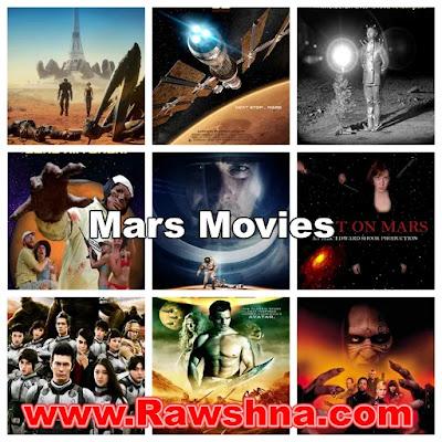 افضل افلام المريخ على الإطلاق